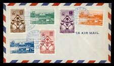 1958 HAITI FDC BRUSSELS EXPO