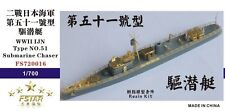 Five Star Model 1/700 #720016 WWII IJN Type No.51 Submarine Chaser Resin Kits