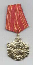 Jugoslawien: Orden der Tapferkeit - Order of Bravery (68)