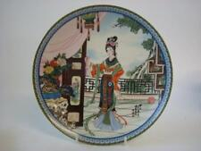 BRADEX JINGDEZHEN HSI-FENG BEAUTIES OF RED MANSION CHINESE PLATE