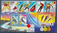 OLYMPIC Guinea Ecuatorial SAPPORO 72 Complete Set + Blocks MNH VF