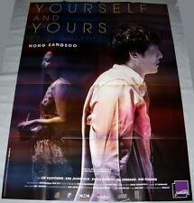 YOURSELF AND YOURS 당신 자신과 당신의 것 Hong Sang-soo South Korea LARGE French POSTER