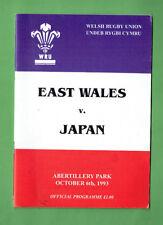 #Bb. 1993 East Wales v Japan - Rugby Union Program