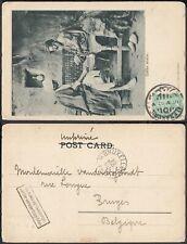 Egypt - Illustrated postcard to Bruges-Belgium...  (EB) MV-6274