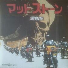 Billy Green Stone OST LP Finders Keepers vinyl soundtrack ozploitation biker