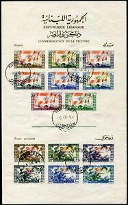 Lebanon C106b imperf sheet sepia,CTO.Michel Bl.8xa. WW II Victory,1st Ann.1946.