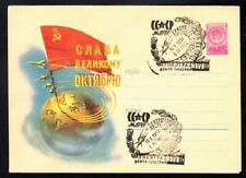 Early Space SPUTNIK 3 SATELLITE LAUNCH Anniversary Russia Space Cover (A5399)