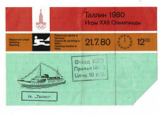 USSR Soviet Russian Moscow Olympic Games 1980 Ticket RARE Type Ship Entrance