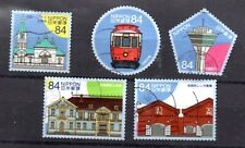 Japan 2020 Yen 84 Home Town tourist attractions, (Sc #4374a-e), Stamped