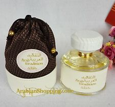 Arab Tradition By Nabeel 100ML Perfume Spray THYME, SAFFRON, RASPBE Islamic Gift