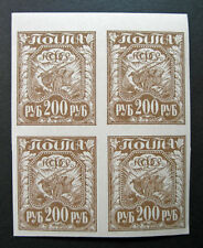 Russia 1921 #182 MNH OG 200r Russian RSFSR Ag Symbols Definitive Block of Four!!