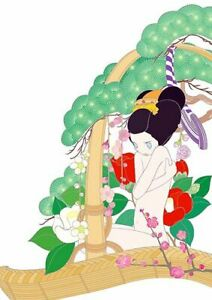 """Ai Yamaguchi """"Kago No Hana"""" (2007) Fine Art Print Signed (Murakami, Kusama)"""