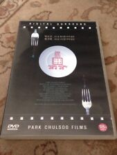 301 302 DVD 1995 (Korean Edition) All Region English Subs Special Features Park