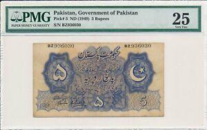 Government of Pakistan Pakistan  5 Rupees ND(1949) S/No x3x030 PMG  25