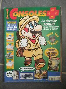 Consoles plus magazine n°44 juin 1995