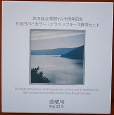 Japan 2011  500¥ YEN Shiga Bimetal Proof Coin Limited Issue