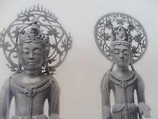 Japanese Sculpture Suiko Period Asian Art Limited Edition Vintage Asuka 1923
