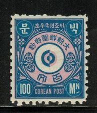 South Korea #5 1884 MH
