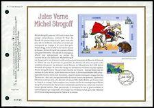 FRANCE CEF 2005 JULES VERNE MICHAEL STROGOFF PFERD BÄR MOSKAU HORSE BEAR z2218
