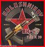 RARE NEW BLACK T-SHIRT RUSSIAN AK 47 KALASHNIKOV COTTON SOVIET ASSAULT RIFLE NWT
