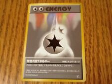 Japanese Pokemon DOUBLE COLORLESS ENERGY Gym Leaders Set Card