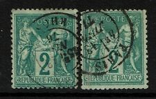 France #77, Used, 2 cancel varieties, both with minor thins - Lot 073017
