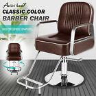 Retro Heavy Duty Hydraulic Barber Chair Salon Beauty Spa Equipment Brown