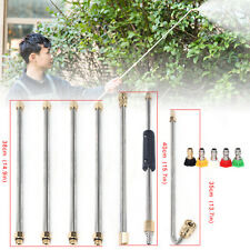More details for  high pressure washer spray gun with ods  gutter cleaning tool spray wand new