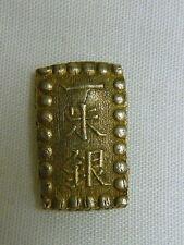 1853-1865 Japanese Shu Kaei Era FREE SHIPPING