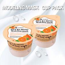 [LINDSAY] Han Ra Bong Modeling Mask powder pack 30g*2ea / Korean cosmetics