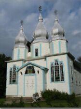 "*Postcard-""The Ukrainian Orthodox Church of the Holy Trinity"" -CANADA-..Classic-"