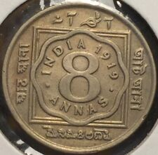 British India 1919 8 Eight Annas Coin - Nice Grade- Scarce- Please See Pictures