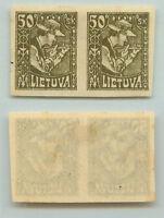 Lithuania, 1921, SC 102a, mint, imperf, pair. d4824