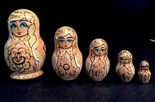 Russian Hand painted Nesting Dolls 1996 5 Piece Set Russian Dolls