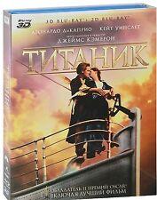 Titanic 3D/2D (Blu-ray 4-Disc Set, 3D/2D, Eng/Rus, Cameron, DiCaprio) RegionFREE