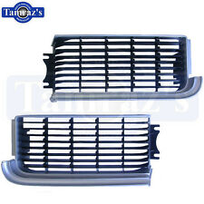 1969 Cutlass 442 Grille Grill Pair New