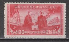 China Chine nr 84 MNH PF 1950