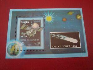 CAMBODIA - 1986 HALLEY`S COMET - MINISHEET - UNMOUNTED USED MINIATURE SHEET