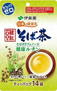 ITO EN Japanese Sobacha Tartary Buckwheat Health Tea Caffeine-Free (14 Tea Bags)