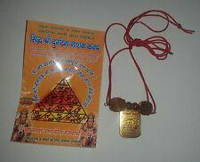 LUCKY Hindu Talismano Protezione Amuleto durghatna Nashak yantara kavach Collana