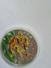 2000 china dragon lunar coloured silver coin coa