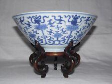 More details for rare fine kangxi / yongzheng period buddhist emblems lotus scroll conical bowl