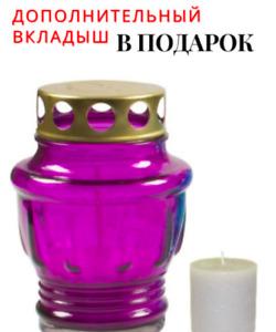Inextinguishable lamp church lamp Лампада церковная лампа ortodox Russia