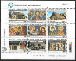 CYPRUS SG695a 1987 TROODOS CHURCHES ON THE WORLD HERITAGE LIST MNH