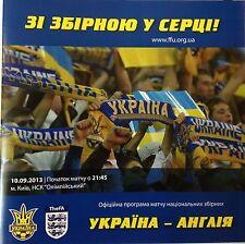 UKRAINE v England (World Cup Qualifier) 2013