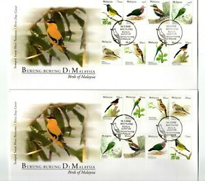 MALAYSIA 2005 BIRD SERIES FDC COVER  ( 2 PCS ) HIGH CV LEAFLET ATTACHED