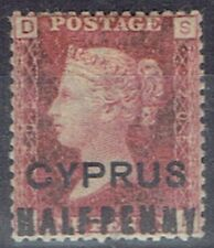 Cyprus 1881 GB QV 1d red plate 205 very fine mint