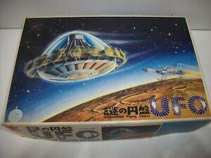 Vintage Bandai UFO Unidentified Flying Object model kit 36002 JAPAN NIOB