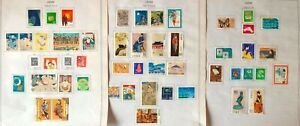 Lot of Japan 1979-1980 Stamps MH/Used