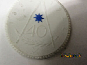1922 Germany Meissen Coin Of The Regatta 40th Anniv. Of Neptune Rudder Club RARE